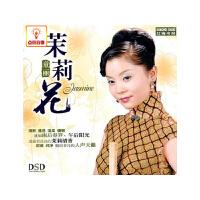 正版音乐 茉莉花 童丽 正版CD