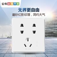 公牛插座七孔插座面板 86型墙壁暗装10A电源插座面板7孔插座 G18Z323 纹理白