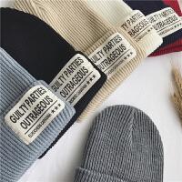 帽子男女冬天韩版百搭潮情侣毛线帽羊毛针织帽保暖护耳包头套头帽