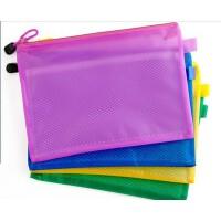 A4双层夹网袋 加厚拉链拉边袋 磨砂防水文件袋 资料袋 学生考试文件袋