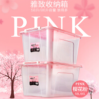茶花收纳箱大号塑料储物箱收纳盒透明整理箱汽车特有盖储物箱