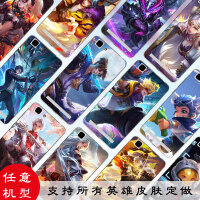 vivox5max/x5pro手机壳王者荣耀步步高y51/y31/y35/y37全包宝 vivo y51请留言图案编号