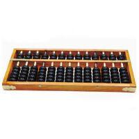 实木中小算盘上2下5珠 13档经典儿童学生 教学用小号珠算算盘木质