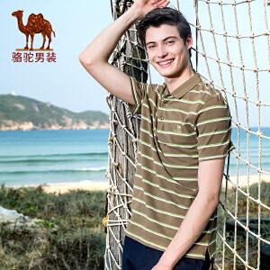 骆驼男装 夏季新款POLO衫条纹绣标商务休闲微弹男士短袖T恤