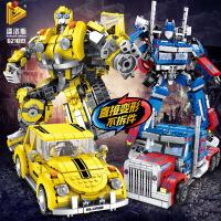 潘洛斯积木 益智拼装玩具男孩子变形机器人金刚大黄蜂智力礼物 满月周岁生日礼物六一圣诞节新年礼品
