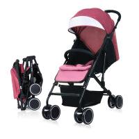 呵宝 婴儿推车轻便折叠可坐躺儿童避震可上飞机手推车宝宝车