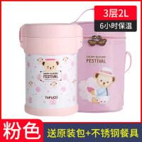 日本泰福高保温杯男女士可爱便携杯子水杯直身杯学生304不锈钢360ML/500ML