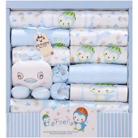 班杰威尔 2017新款春夏新生儿礼盒 18件套纯棉婴儿衣服母婴满月 初生宝宝套装 四季蓝企鹅