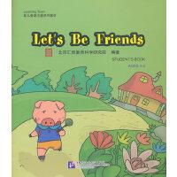 Let's Be Friends(含1DVD)  汇佳Learning Town幼儿英语主题系列教材