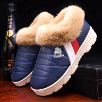 全包跟棉拖鞋男士加大码特大号保暖鞋46防水47加厚pu皮厚底48棉鞋