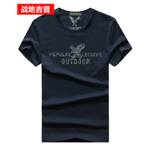 战地吉普短袖t恤男 户外简约休闲运动汗衫 夏装纯棉微弹半袖T恤衫