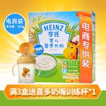 亨氏营养米粉 婴幼儿宝宝辅食儿童原味营养米粉米糊1段400g