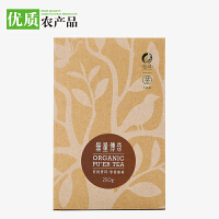 【中国优质农产品】无量传奇 有机普洱熟茶 250g 老黄叶砖茶 欧盟有机认证