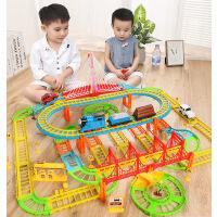 轨道车小火车套装儿童停车场赛车益智男孩3岁6玩具汽车