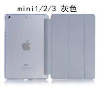 20190905025043868ipad保护套苹果迷你2皮套爱派mini外套平板电脑ipmini1外壳7.9寸