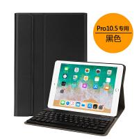 201909060327183942017苹果iPad新款9.7寸皮套3 Pro11 2018蓝牙键盘mini4保护壳A