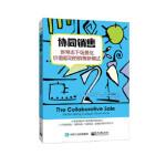 [二手旧书9成新]协同销售,(美)Keith M.Eades(基斯・M.伊迪斯), Timot,电子工业出版社, 97