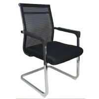 颐海办公椅子老板椅弓形电脑椅培训会议职员人体工学椅子