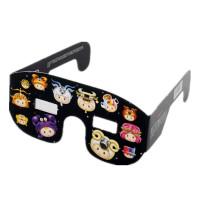 星特朗观看日食眼镜 观测日环食 日偏食 太阳黑子观测镜 德国5.0巴德膜眼镜 专业观看太阳黑子太阳膜 太阳滤光镜