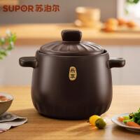 苏泊尔砂锅陶瓷煲新陶养生煲 深汤煲6升 砂锅炖锅汤锅 TB60A1