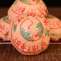 【8个】1998年下关销法沱 熟茶沱茶 下关茶厂 普洱茶  100克个