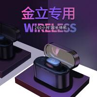 金立蓝牙耳机耳塞式S10 S8 S7 M7 S5.5 f103原�b手机S11 M6SPlus专用S9 情侣款黑+白【