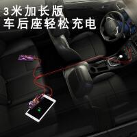 【新品】 弯头数据线三合一充电器线苹果一拖三加长多功能2/3米车载快充闪充手机华为安卓type-c