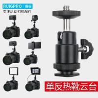 gopro单反热靴扩展支架云台转接头监视器连接稳定器运动相机配件