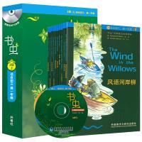 正版 书虫3级上 适合初三高一年级 共10册附MP3光盘 三级书虫系列英语阅读 牛津英汉双语读物初高中版 中英双语分级阅