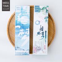 创意中国风精致盒装书签浮生梦相思引 古风DIY小卡留言空白卡片