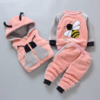 女童冬装套装1-4岁加绒衣服男女宝宝冬季卫衣三件套