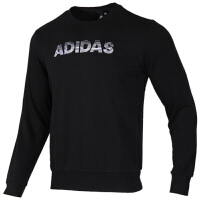 Adidas阿迪达斯男装运动卫衣休闲圆领套头衫FJ0239