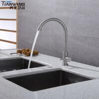 天王卫士单孔厨房龙头天卫浴不锈钢洗菜盆水槽水立式单冷360度旋转