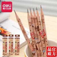 【满100减50】得力木质绘图铅笔 2B 2H HB六角原木铅笔 S921可爱学生 12支/盒 学生用笔