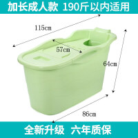 甜�羧R加厚泡澡桶浴桶家用塑料超大��和�洗澡桶沐浴缸大人浴盆全身 加�LB款�G 身高180��