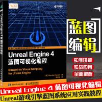 正版 Unreal Engine 4蓝图可视化编程 3D游戏入门教程 UE4 Unreal Engine 4游戏编程教