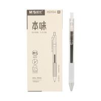 晨光H9104本味按动中性笔 速干子弹头水笔 学生考试黑色笔 12支装