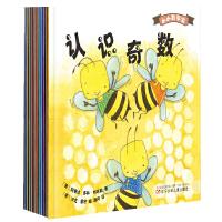 小小数学家(共12册)