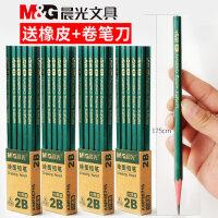 晨光2b铅笔批发儿童包邮小学生安全hb铅笔考试涂卡专用2比铅笔素描铅笔幼儿园绘图书写2h六角形铅笔套装正品