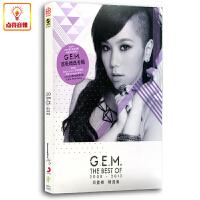 正版音乐 邓紫棋首张集 cd专辑the best of g.e.m. 2008-2012 光碟专辑CD唱片