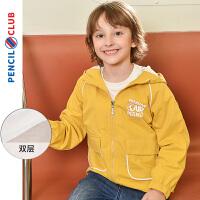 【2件3折价:99元】铅笔俱乐部童装男童外套连帽秋装2021新款中大童纯棉上衣时尚帅气
