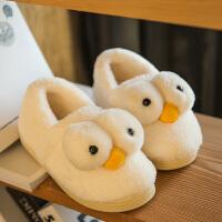 御目 拖鞋 秋冬棉拖鞋女包跟居家防滑厚底室内月子鞋孕妇产后冬季毛毛鞋子