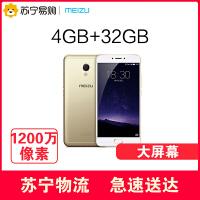 【苏宁易购】魅族 MX6 3+32GB 通智能4G手机