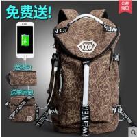 双肩包 男潮流背包 旅行韩版 大容量帆布包学生书包 行李袋 时尚旅游包 可外接 USB充电