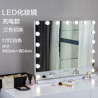网红化妆镜台式led灯 镜子梳妆镜灯泡大号家用少女宿舍补光镜桌面
