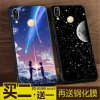 苹果6plus手机壳 iPhone6SPlus保护套 苹果 iphone6plus/6splus 手机壳套 保护套 个
