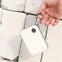 充电宝10000毫安大容量便携苹果小巧可爱迷你手机挂绳通用轻薄vivo小米专用移动电源快充数显冲电