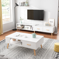 【一件3折】电视柜现代简约茶几电视柜组合客厅家具套装北欧实木电视机柜地柜
