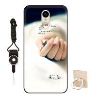 中兴守护宝F5手机壳angelcare F5保护套卡通个性时尚包边磨砂软壳