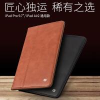 苹果iPad Pro全包保护套平板电脑air2 9.7寸商务真皮保护套 9.7寸ipad pro纳帕黑